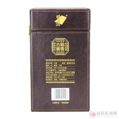 53度贵州习酒古韵酱香坛装500ml图片