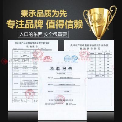 礼盒装52度贵州茅台集团特酿级V50 大坛酒1.5L图片