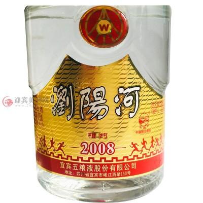 2006年39度五粮液浏阳河相约2008陈年老酒 475ml图片