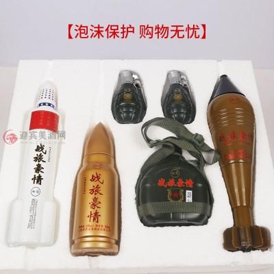 礼盒装53度杏花汾溪战旅豪情军人纪念酒2一箱图片