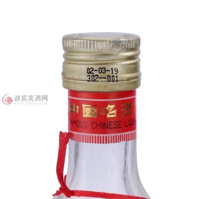 2002年55度扁瓶凤凰牌西凤小酒版200ml图片