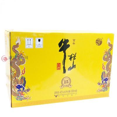 42度北京牛栏山二锅头百年特酿15年小黄龙一箱图片