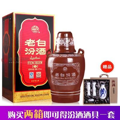53度10年老白汾酒475ml图片