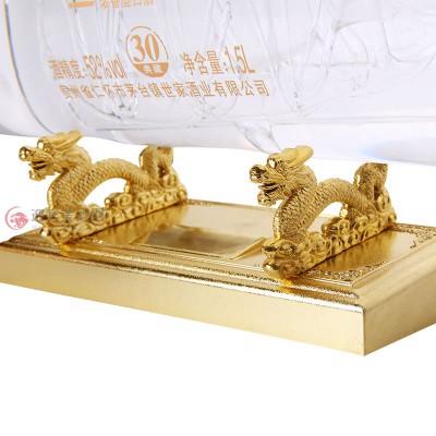 礼盒装52度贵州茅台镇世家 一帆风顺 1.5L图片