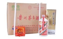 2006年53度贵州飞天牌茅台酒一箱