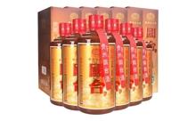 53度贵州茅台镇国台酒窖藏一箱