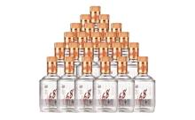 2003年48度酒鬼酒湘泉168酒一箱