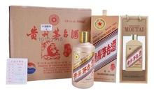 53度贵州茅台猴年生肖纪念酒一箱