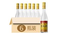 42度黄盖玻璃瓶杏花村汾酒一箱