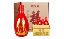 53度杏花村晉義源原漿福酒500mlx4瓶