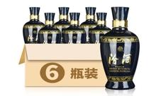 53度杏花村蓝瓶汾酒一箱