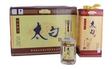 2007年50度太白酒珍品猴王太白九年陈酿一箱