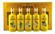 礼盒装52度贵州习酒经典经典演义酒五虎上将600mlx5瓶