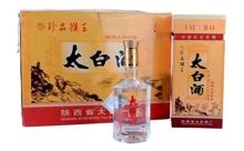 2005年45度珍品猴王太白酒银牌九年陈酿一箱