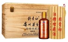 53度贵州茅台镇赖贵初酒糟埋藏酒木盒装一箱
