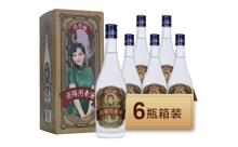 52度瀏陽河老酒懷舊版一箱