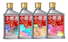 45度郎酒小郎酒炫彩小瓶 100mlx4瓶