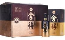 2013年52度舍得酒(900年)一箱