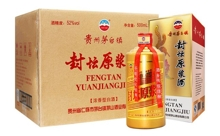 礼盒装52度贵州茅台镇封坛原浆酒一箱