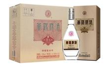 53度黃鶴樓酒 經典H6白酒500ml