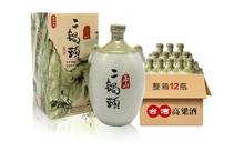 54度玉山高粱酒二锅头瓷瓶一箱