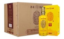 禮盒裝53度山西杏花天子賦原漿白酒一箱