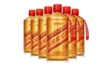 52度贵州茅台镇利波 陈酿原浆酒12 土豪金光瓶一箱
