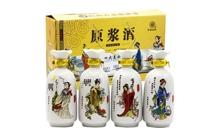 禮盒裝53度杏花村鎮瓷瓶裝四大美女500mlx4瓶