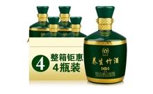 42度山西杏花村竹叶青酒 475mlx4瓶
