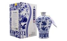 2014年52度湘泉原酿酒750ml
