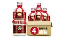 53度茅台镇贵州原浆酱香白酒500mlx4瓶