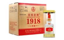 52度五粮液1918珍品一箱