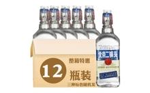 42度永丰北京二锅头白酒一箱