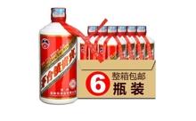 53度贵州茅台镇贵宾酒酱香型一箱