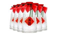 54度凤凰情湘酒兼香型白酒一箱
