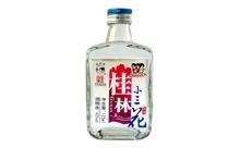 42度桂林三花酒米香型白酒小瓶装125ml