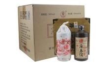 54度迎春酒木盒装糟藏酒500mlx4瓶