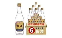 53度杏花村杏仙酒业玻瓶白酒一箱