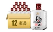 45度章贡王红岩洞藏章贡小酒一箱