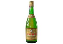 2001年 45度竹叶青酒500ml
