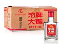 50度沱牌大曲酒24瓶装