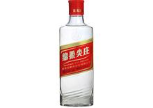 50度五粮液红标光瓶绵柔尖庄酒125mL