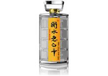 黄金典藏版 67度男人衡水老白干酒500ml