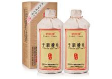 53度王祖烧坊窖藏原浆深邃老酒(2瓶)500ml