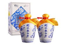 67度衡水老白干酒蓝花瓷(2瓶)750ml
