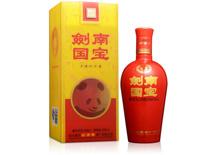 52度剑南春剑南国宝3D瓶酒500ml