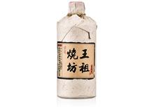 53度王祖烧坊珍品系列禅韵酒500ml