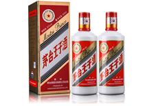53度茅台王子酒(2瓶)500ml