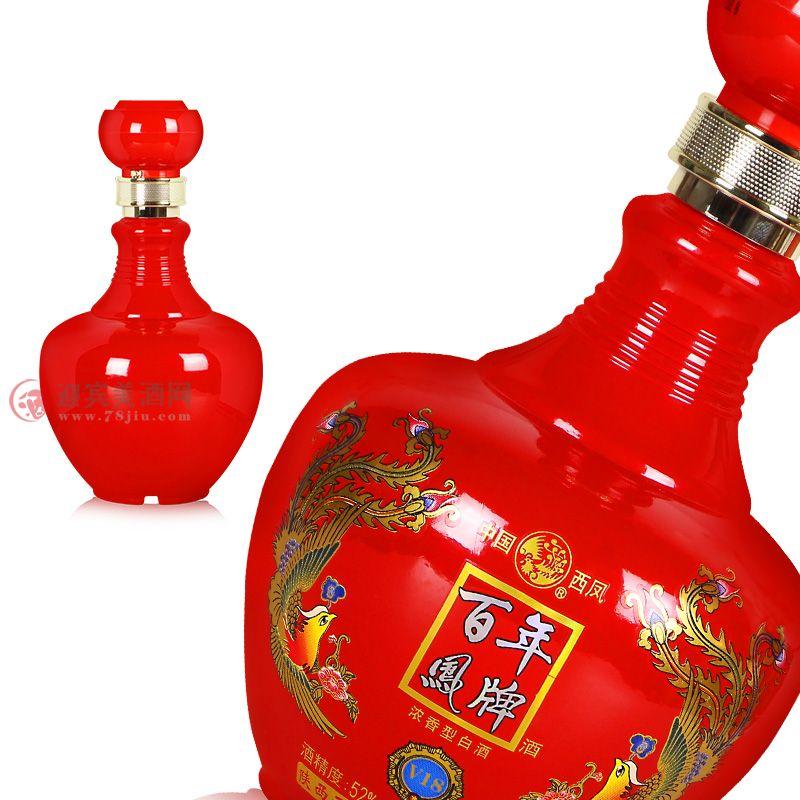 凤酒厂_52度西凤酒百年凤牌v18500ml图片高清大图-迎宾美酒网