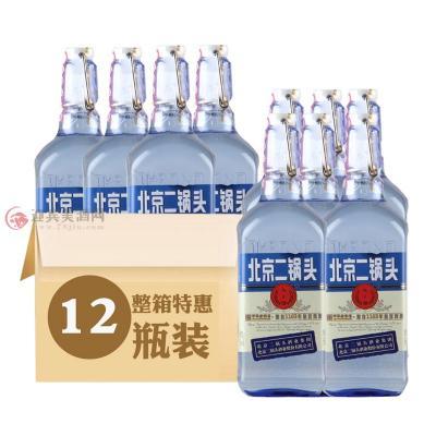 42度蓝瓶装永丰北京二锅头白酒一箱图片